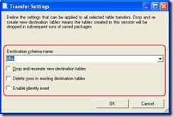 SQL_Server2008_8