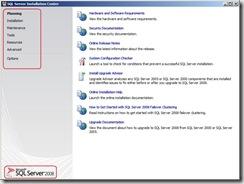 SQL_Server2008_Install_5