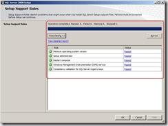 SQL_Server2008_Install_8